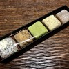 謝花きっぱん店 - 料理写真:プレーン・丹波の黒豆入きなこ・抹茶・生姜・ココナッツ