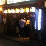 鎌倉酒店 -