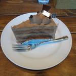 パウンドハウス - チョコレートケーキ