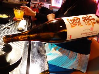カオス - 今会津で最も手に入りにくい写楽