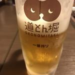 道とん堀 -