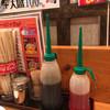 越前らーめん塩てつ - 料理写真: