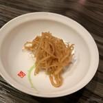 中華割烹 ひさだ - 生姜