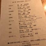 96033077 - コース料理!