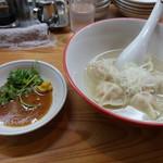 96033149 - 水餃子(エビ入り)