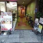 おさけcafe petit * petit - ビルの入り口です。通路を入りずっと奥までお進みください。