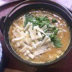 お通 - 「カレーとり雑炊」1,500円+「チーズ」340円