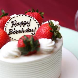 記念日はホテル内のパティスリー和三郎のケーキでお祝い