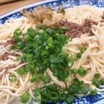 西北拉麺 -