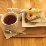アローツリー - タルト+お茶