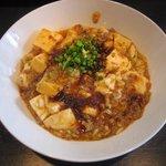 麺や 神田しらとら - 「辛~い麻婆豆腐(単品)」500円