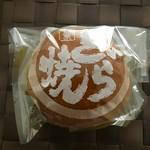 つかさ - 料理写真:どら焼き。 税込120円。 美味し。