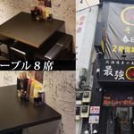 春日亭 - 2階 テーブル8席