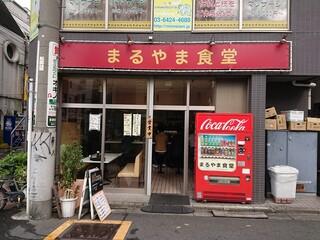 まるやま食堂 - まるやま食堂 2018年11月