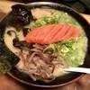九州一番 - 料理写真:「明太子ラーメン」(1102円)
