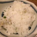 EN別邸 - 佐島しらすと釜炊きご飯