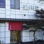 里川海 - 店舗  外観