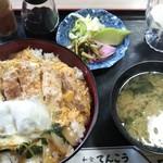 天幸 - カツ丼864円