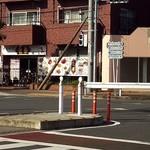 京華 - 交差点より外観
