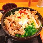 麺処 綿谷 - スペシャル