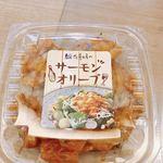 佐藤水産 - 料理写真: