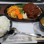タカラヅカキッチン - ハンバーグセット