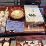 96058427 - 栗粉餅のお知らせ