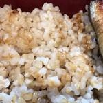 カトーズ ダイニングアンドバー - 玄米ご飯
