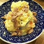 生ラムかんな - ラム肉ポテトサラダ 380円