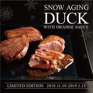 【冬限定】熟成鴨肉のシュラスコオレンジソース