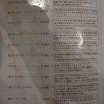 9606962 - ストレートコーヒー