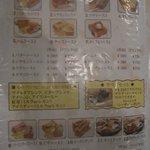 9606963 - トースト12種類