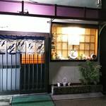 やなぎ - 店の入り口
