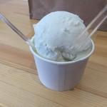 茶ちゃランド - 料理写真:沖縄塩ミルクとシークワーサージェラートダブル400円