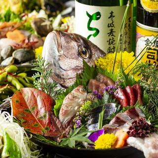 ◆季節食材の宴会コース◆3H飲み放題付コース豊富にご用意♪