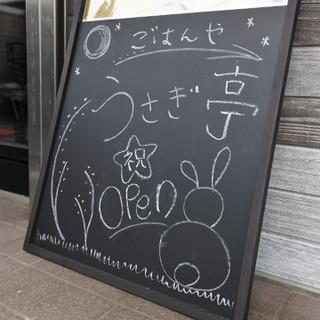 2018年9月19日NEWOPEN!伊勢原駅徒歩2分