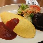 洋食や 三代目 たいめいけん - オムライス&国産粗挽きハンバーグ
