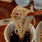 橅 - 麺