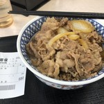 Yoshinoya - 牛丼特盛 680円税込