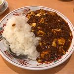福満園 - 陳麻婆豆腐かけご飯
