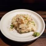96080482 - 燻製鮭のポテトサラダのハーフ