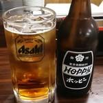 よしみ食堂 - 黒ホッピーセット450円
