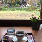 文化喫茶 郷愁 -