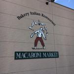 マカロニ市場 -