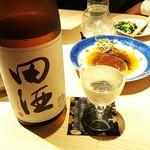 さやま - 田酒