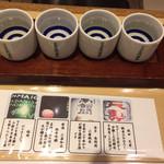 96085538 - 今週の飲み比べ(日本酒)