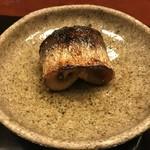懐石 辻留 - 梭子魚(かます)の酒焼