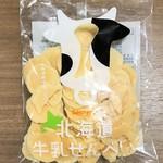 セイコーマート - 料理写真:北海道牛乳せんべい