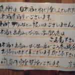 9609599 - 日本酒好き以外はお断り!