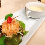 Grill Hana Chocolat - 本日のスープ、サラダ